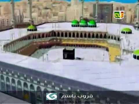 أناشيد قناة طه - أنشودة الأشهر الهجرية