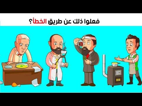 العرب اليوم - 15 اختراعًا لا يمكنك أن تتخيل حياتك من دونهم