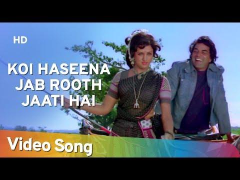 Koi Haseena Jab Rooth Jaati | Sholay (1975) | Dharmendra | Hema Malini | Bollywood Romantic Song