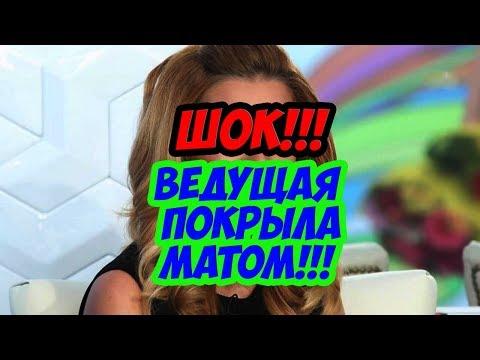 Дом 2 Новости 20 Февраля 2018 (20.02.2018) Раньше Эфира