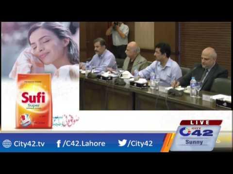 وزیر اعلیٰ پنجاب کی زیر صدارت صاف پانی کے پروگرام کے حوالے سے اجلاس