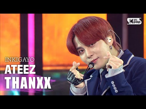 ATEEZ(에이티즈) - THANXX @인기가요 inkigayo 20200913