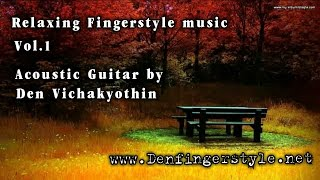 Relaxing Music with Acoustic Fingerstyle Guitar vol.1 Video