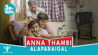 Video Annan Thambi Alapparaigal | #Nakkalites #Alapparaigal MP3, 3GP, MP4, WEBM, AVI, FLV Oktober 2018