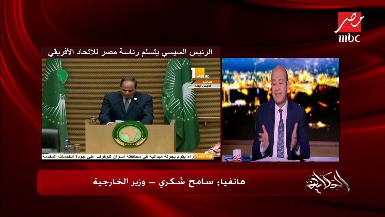 وزير الخارجية المصري يكشف لـ #الحكاية تفاصيل الإجتماع الثلاثي بخصوص سد النهضة