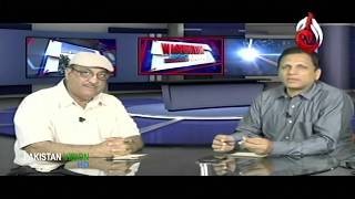 Washington Night Show With Asim Siddiqui. AAJ Entertainment TV on Dish Network #684. Host: Asim Siddiqui. Guest: Ajmal khan Yousafzai (Director: Welfare Pash...