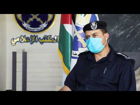 جراءات شرطة محافظة الوسطى  لمواجهة جائحة كورونا