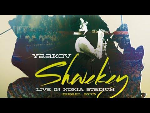 Live in Nokia 2013 (full DVD) Blu-ray version