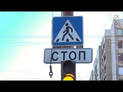 На саратовских дорогах установят 37 камер-провокаторов - Эх дороги... - DomaVideo.Ru