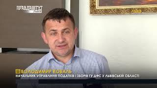 Випуск новин на ПравдаТУТ Львів 14.09.2018