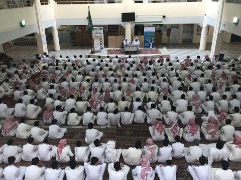 لقاء مع طلاب مدرسة (ثانوية الرياض) بمحافظة الزلفي الخميس 20-2-1439هـ