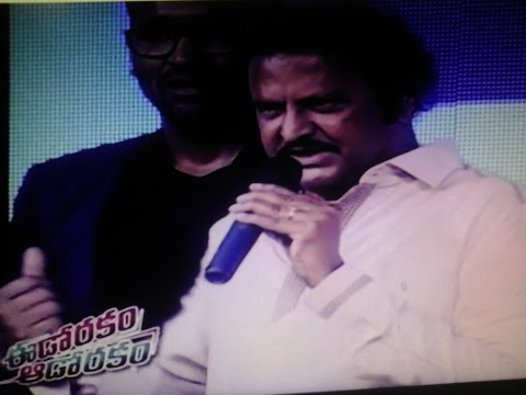 Excellent Speech by Mohan Babu @ Eedo Rakam Aado Rakam Audio Launch..!!