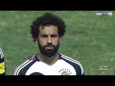 Uganda vs Egypt 1-0 - All Goals & Highlights -2018 World Cup Qualifying - HD