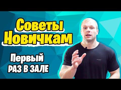 trener-po-fitnesu-pristaet-k-devushkam