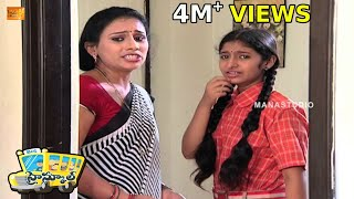 Nonton High School (హై స్కూల్ ) Telugu Daily Serial - Episode 22 Film Subtitle Indonesia Streaming Movie Download