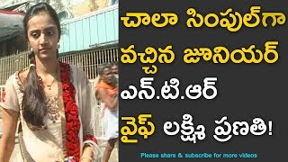Video Telugu Top Hero Junior NTR wife Lakshmi Pranathi in Tirumala Exclusive video MP3, 3GP, MP4, WEBM, AVI, FLV November 2017