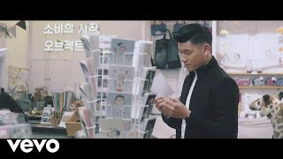 Video Jaz - Teman Bahagia (Video Clip) MP3, 3GP, MP4, WEBM, AVI, FLV November 2018