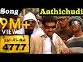 Aathichoodi(Video Song) - TN 07 AL 4777 | Vijay Antony | Pasupathy, Ajmal, Simran
