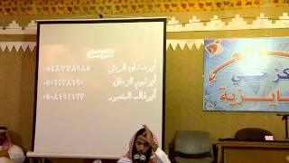 يوميات زاحف ... خالد ابوشامة ..