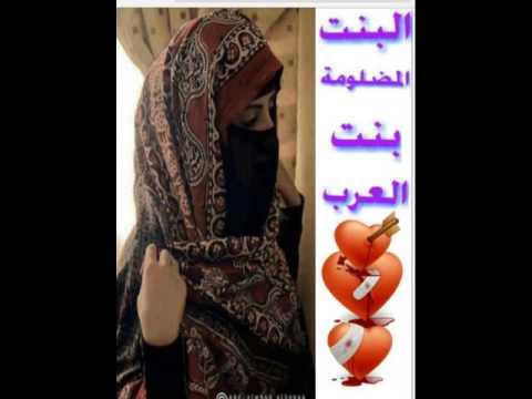 الفنان شريجة قصيدة بنت العرب البنت المظلومة مرسلة لشاعر أبوذياب عبدالرقيب معوضه