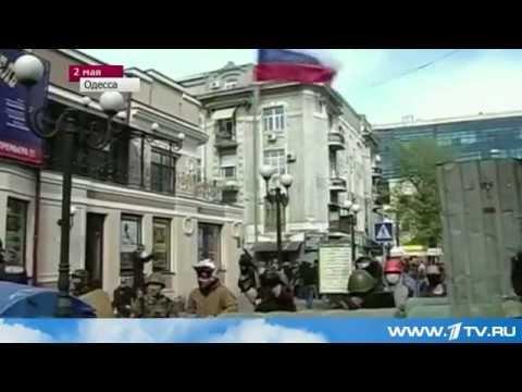 , title : 'Трагедия в Одессе кто спровоцировал бойню'