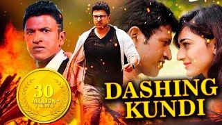 Dashing Kundi Full Hindi Dubbed Movie 2017   Starring Puneeth Rajkumar and Erica Fernandes