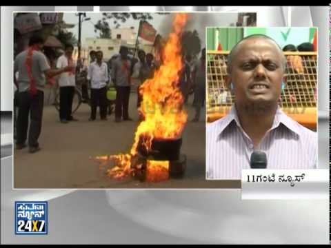 ABVP protest against Vibgyor School - News bulletin 21 Jul 14