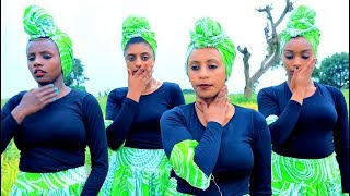Yigrem Assefa - Handere | ሀንደሬ - New Ethiopian Music 2017 (Official Video)