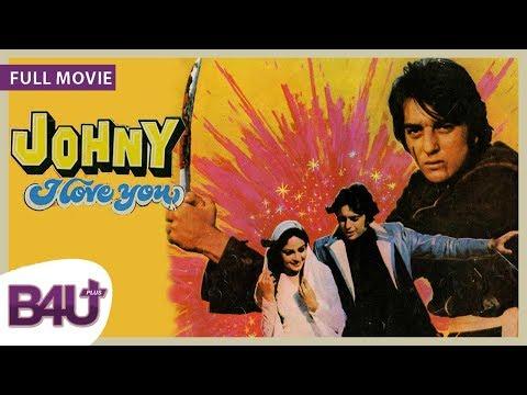 Johny I love You (1982) - FULL MOVIE HD | Sanjay Dutt, Rati Agnihotri, Amrish Puri