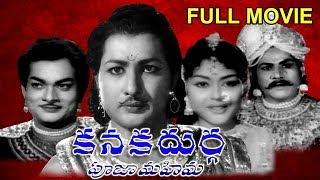 Kanakadurga Pooja Mahima