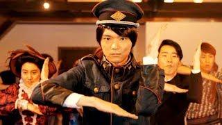 映画『曇天に笑う』公式ダンス「曇天ダンス~D.D~」PV