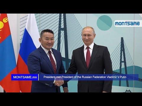 President met President of the Russian Federation Vladimir V.Putin