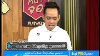 Play Ment 8 July 2013 - Thai TV Show