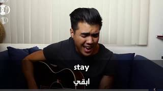 Can't Take My Eyes Off You - Frankie Valli (Joseph Vincent Cover) مترجمة عربي