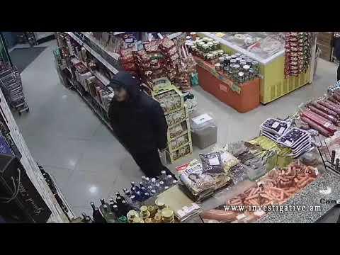 Սուպերմարկետից կոնյակ է գողացել (տեսանյութ)
