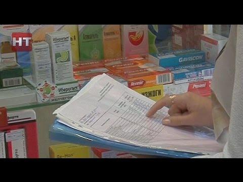 Сотрудники прокуратуры Великого Новгорода и областного профильного департамента посетили городские аптеки