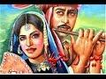 pakistani punjabi movie heer ranjha