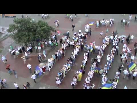 Черкащани відзначили 23-річницю Незалежності Маршем патріотів