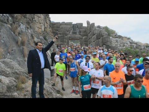 11ος Αργειακός – Μυκηναϊκός δρόμος