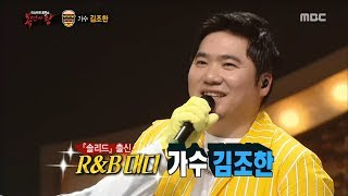 """'0 calories if you taste MC hamburger' Identity▶ Playlist for THIS episodes → https://www.youtube.com/playlist?list=PLtqYizcPqxZRFSJXTPQBPtJmgBgiajJKu▶ More 'Mask King' clips are available↓↓↓↓↓↓↓↓↓↓↓↓【Mask King】.'Mask King' is a competition between 8 celebrities compeletely hidden from mask while they sing. The program focuses on the stars singing abilities and guesses whose faces are hidden behind a mask. Reported by 'Mask King' team, the line up or singer casting will be kept as a secret for each week.★★★More """"Mask king"""" clips are available★★★YouTube     https://www.youtube.com/MBCbentertainmentFacebook    https://www.facebook.com/mbcmasksingersNaver         http://tvcast.naver.com/maskDaum         http://tvpot.daum.net/mypot/View.do?ownerid=45x1okb1If50&playlistid=5158402Homepage   http://www.imbc.com/broad/tv/ent/sundaynight"""