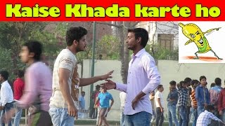 Kaise Khada karte ho  Pranks In India 2017  Comment Trolling 7Give us more dare so we can make video on that ideas and Subscribe Danger Fun Club and get comment trolling video every Saturday and prank video every Wednesday.  Special Thanks to our team:Sohail Hussian, RD Singh, Sarfarz, Puneet, SalmanSubscriber Danger Fun Club : https://goo.gl/p5yOsr-----------------------------------------------------------------------------------------------------------Social Media Links: FB: https://www.facebook.com/DangerFunClubInstagram: https://www.instagram.com/dangerfunclub/Twitter: https://twitter.com/DangerFunClubG Plus: https://plus.google.com/b/101104624374443446828/Website: http://www.dangerfunclub.com/-----------------------------------------------------------------------------------------------------------Thanks Friends for your support, And stay tuned for more pranks videos.