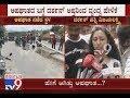 Darshan Wife Vijayalakshmi, Doctor Upendra And Eyewitness Manjunath Reacts On Darshan's Accident