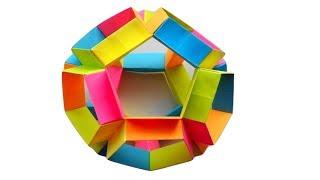 Многогранник додекаэдр из бумаги. Модульное оригами