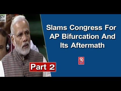 PM Modi Speech In Lok Sabha