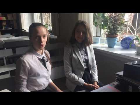«Новое поколение – новые бережливые подходы»: лицей ИГУ г. Иркутска