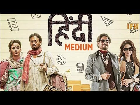 HINDI MEDIUM full hd bluray print