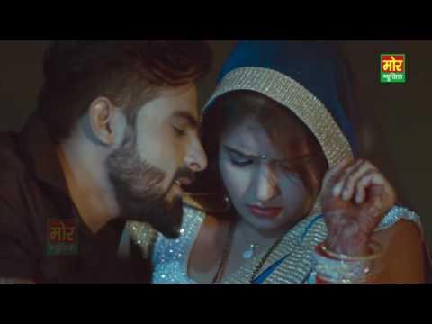 Video SabWap CoM New Romantic Suhag Raat Haryanvi Song Harsh Chikara Harshita Mor Music Video Song 2016 download in MP3, 3GP, MP4, WEBM, AVI, FLV January 2017