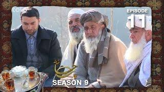 Chai Khana - Season 9 - Ep.11