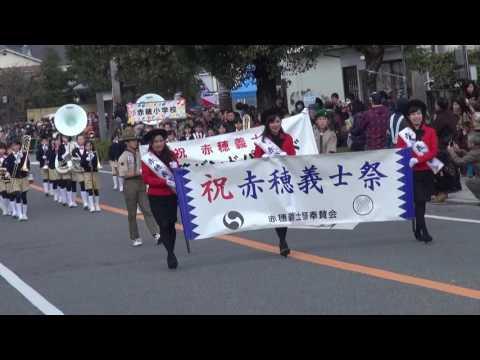 2016年 赤穂義士祭 その4 赤穂小学校の金管バンドパレード