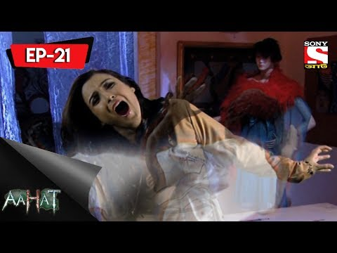 Aahat - 4 - আহত (Bengali) Ep 21 - The Magical Cloth Shop